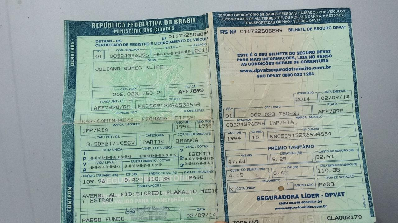 LOTE 1745