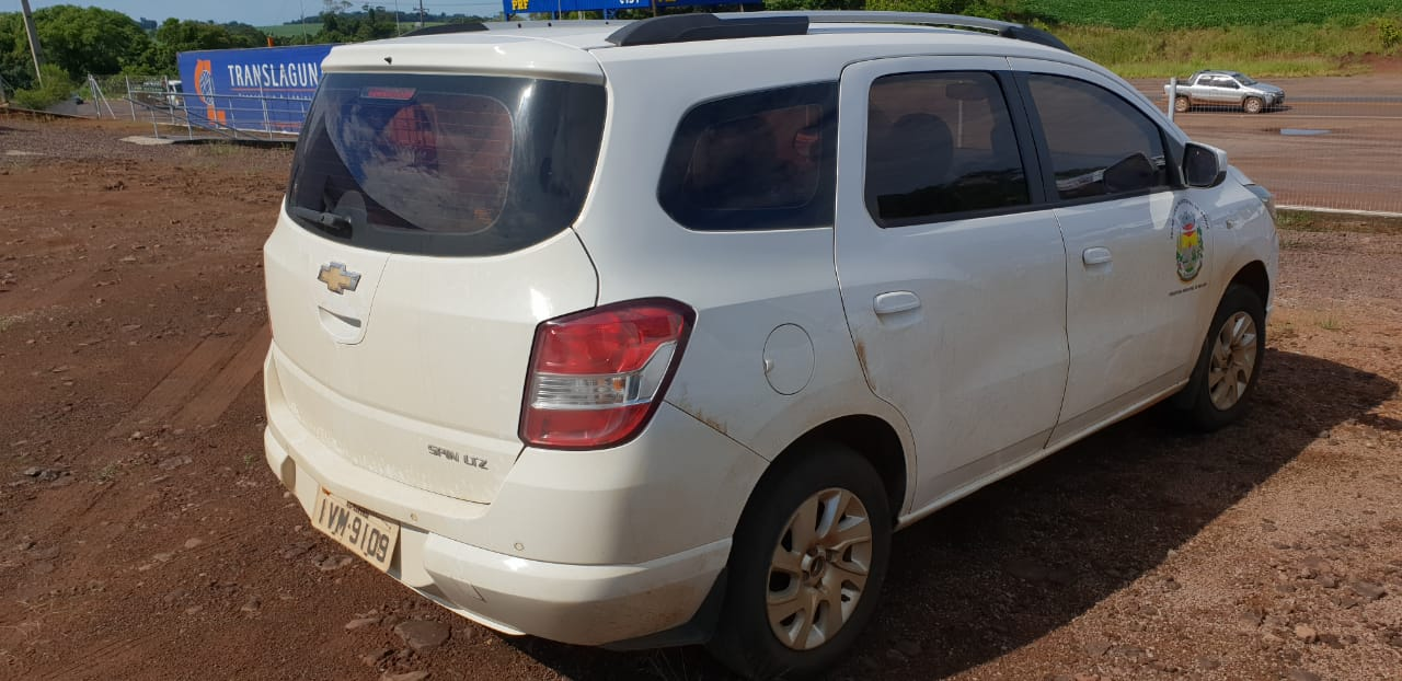 LOTE 2504